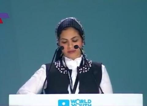 """المنسق المساعد لـ""""شباب العالم"""" تشيد بنجاح المنتدى: لم يكن سهل المنال"""