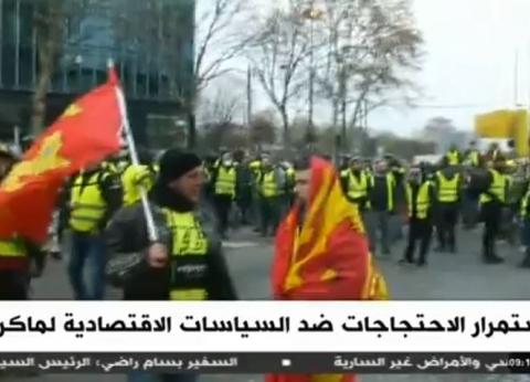"""بث مباشر  استمرار الاحتجاجات الفرنسية ضد سياسيات """"ماكرون"""" الاقتصادية"""