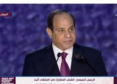 السيسي يوصي بتجهيز ملتقى مصر والسودان ومبادرة شبابية لدحر الإرهاب