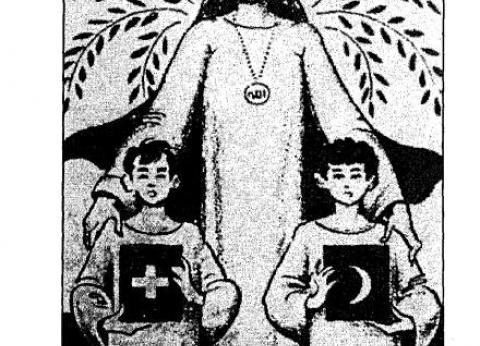 """ريشة وقلم.. لوحة بيكار جسدت كتاب ميلاد حنا: """"من أجل مصر موحدة كالصخر"""""""