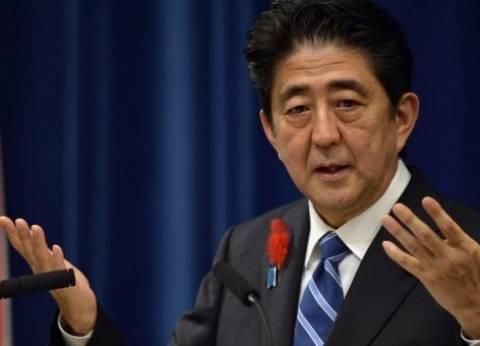 اليابان تسعى لتطبيع علاقاتها مع الصين