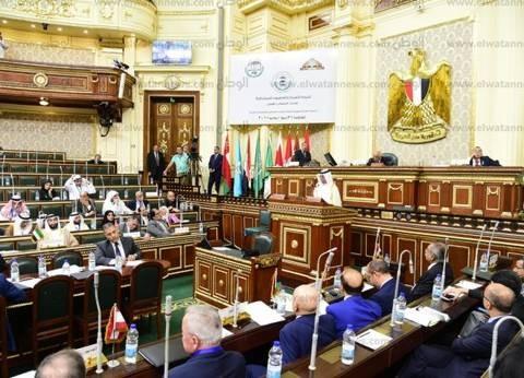 """""""الوطني السوداني"""": ندعم القضية الفلسطينية.. ونجرم التعامل مع الاحتلال"""