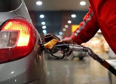 قطر تربط أسعار الوقود المحلية بالأسعار العالمية