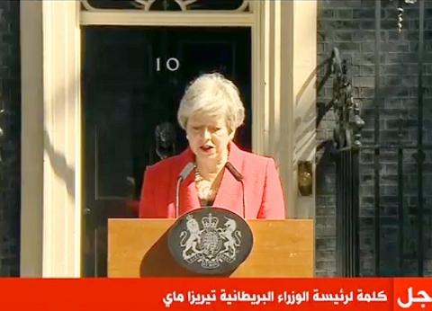 بث مباشر| ماي تعلن استقالتها من رئاسة الحكومة البريطانية