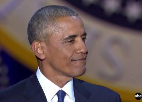عاجل| أوباما: القوة ليست بالسلاح.. وديمقراطيتنا لها دور كبير في نجاحنا