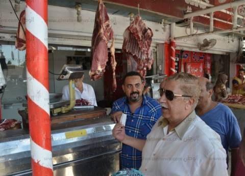 محافظ الإسماعيلية: ذبح 65 رأسا من العجول إنتاج إحدى المزارع الحيوانية