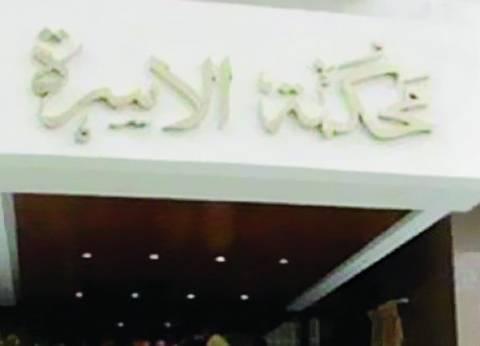 وزير العدل: إنشاء محكمة قسم ثالث المحلة الكبرى لشئون الأسرة