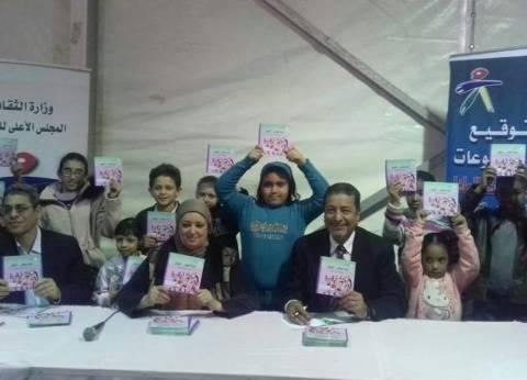 """""""القومي لثقافة الطفل"""" يهدي نسخا مجانية من إصدارته لرواد معرض الكتاب"""