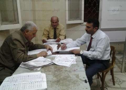 """تقدم قائمة """"حب مصر"""" على حساب """"التحالف الجمهوري"""" بالغربية في 30 لجنة فرعية"""