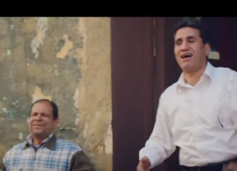 """""""الداخلية"""" تنتج أغنية """"بكرة أحلى"""".. وهنيدي وشيبة يشاركان"""
