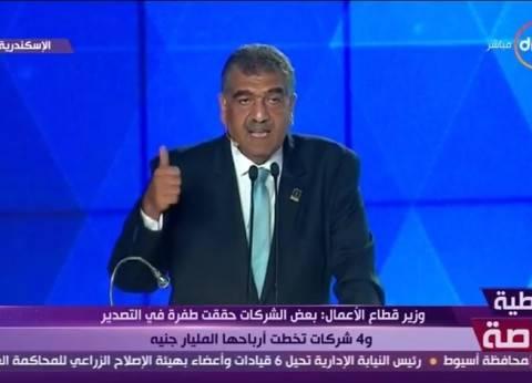 """""""الشرقاوي"""": علاوة عمال غزل المحلة أعلى من """"القطاع العام"""""""