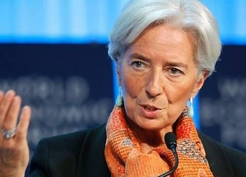 """مديرة """"النقد الدولي"""": نتوقع انتعاش الاقتصاد العالمي في 2017"""