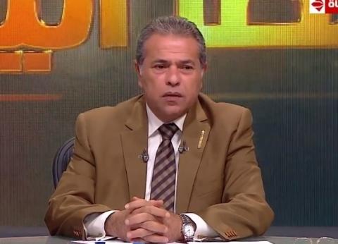 """توفيق عكاشة: """"محدش بيمليني اللي بقوله.. بتاع الـAIR PIECE تلميذي"""""""