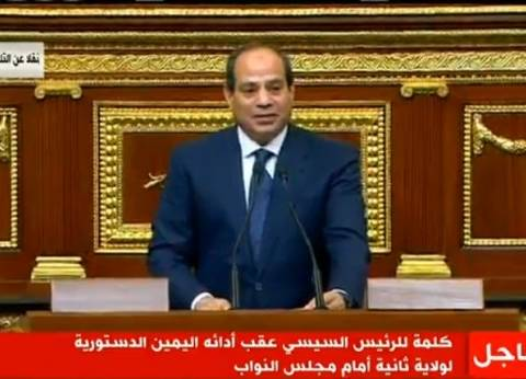 """""""المصريين الأحرار"""" يهنئ السيسي: حقق إنجازات كبرى أشادت بها دول العالم"""
