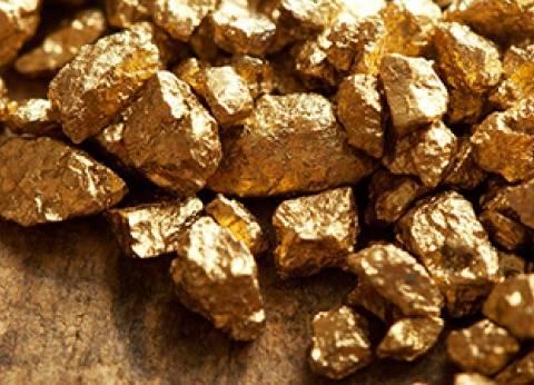 ارتفاع أسعار الذهب في نهاية تعاملات اليوم