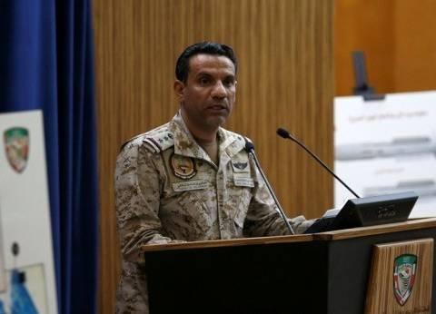 """""""دعم الشرعية"""" في اليمن يدين تهديدات الحوثي لموظفي الإغاثة"""