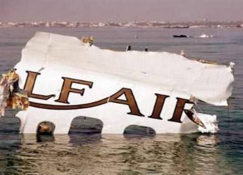 القضاء الفرنسي يفتح تحقيقا بشأن اختفاء الطائرة المصرية