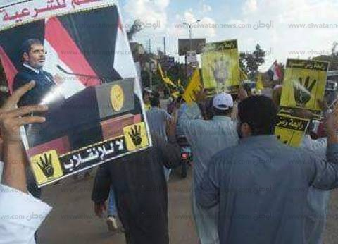 الأمن يفض مظاهرة إخوانية في المطرية ويلقي القبض على عدد من الشباب