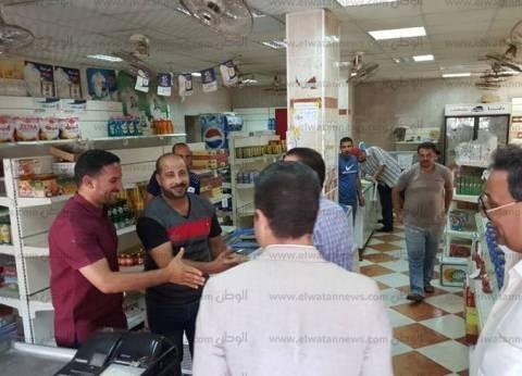"""""""التموين"""" تضبط 9 آلاف لتر بنزين مخالف في حملة بالغربية"""