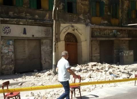 انهيار جزئي لوجه عقار بمنطقة كوم الشقافه غرب الإسكندرية