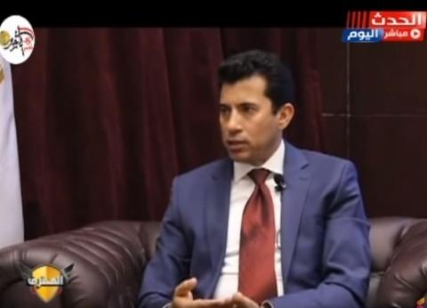 """وزير الرياضة يؤجل سفره إلى شرم الشيخ لحضور نهائي """"أبطال إفريقيا"""""""