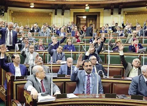 عاجل| البرلمان يوافق على التعديل الوزارى الجديد