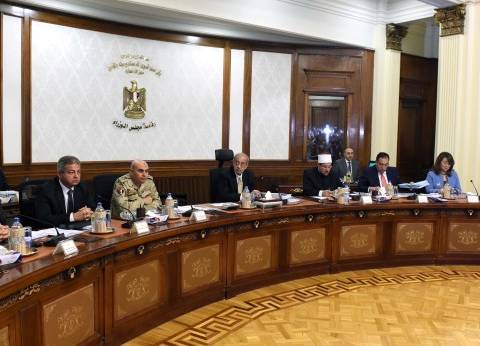 """""""الوزراء"""" يوافق على العفو عن سجناء بمناسبة عيد تحرير سيناء"""