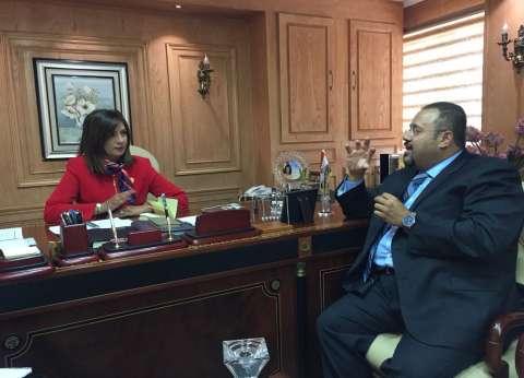"""وزيرة الهجرة: نستعد لإطلاق جمعية """"مصر تستطيع"""" لعلماءمصر في الخارج"""