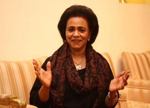 """""""خليجيون في حب مصر"""": فقدنا بوفاة الشيخة فريحة رمزا للعمل الإنساني"""