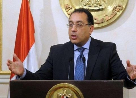 رئيس الوزراء يتابع مع وزير التموين موقف الاستثمارات الأجنبية في مجال إنشاء المراكز اللوجستية
