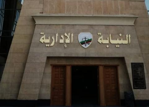 النيابة الإدارية: انتظام لجان الاستفتاء التي يشرف عليها مستشارو الهيئة