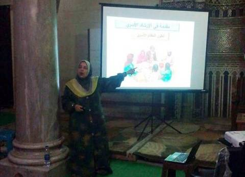 عميد كلية أصول الدين: زواج القاصرات له مفاسد متعددة