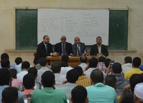 مجلس حديثي بكلية أصول الدين أسيوط
