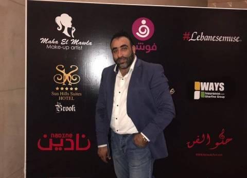 """لبناني يطلق """"مبادرات إنسانية"""" تبدأ بدعم مستشفى أبو الريش"""
