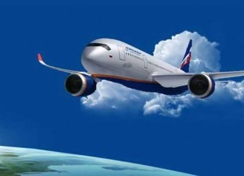 شركة طيران روسية منخفضة السعر تدرس تسيير رحلات إلى مصر