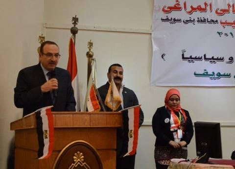 """محافظ بني سويف: """"المرأة المصرية صانعة الأجيال ومصنع الرجال"""""""