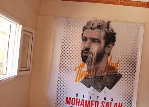 """بالصور  أسرار جديدة عن حياة محمد صلاح من داخل قريته """"نجريج"""""""