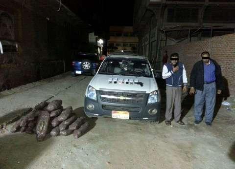 ضبط 100 كيلو بانجو بحوزة 2 من العناصر الإجرامية الخطرة في دمياط