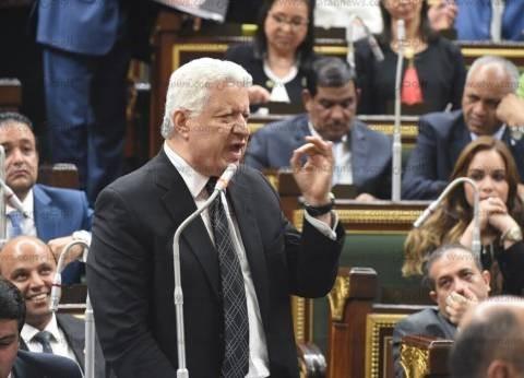 """بعد إعلان ترشحه للرئاسة.. مرتضى منصور: """"مين خالد علي ده!"""""""