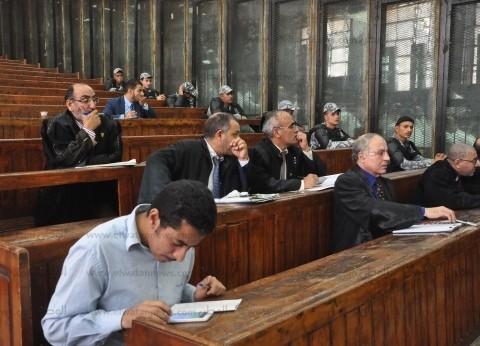 بدء جلسة محاكمة 28 متهما في quotإعلام الإخوانquot