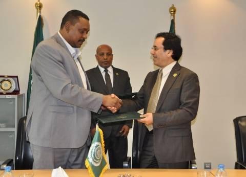 """مذكرة تفاهم بين """"العربية للتنمية"""" ووزارة التنمية البشرية في السودان"""