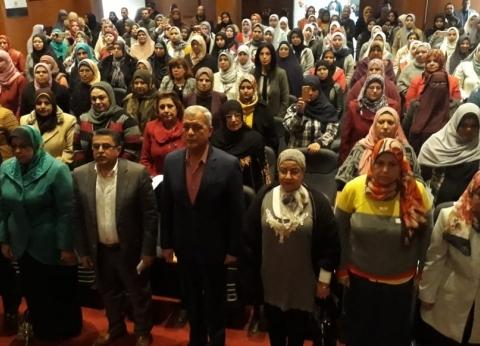 """محافظ المنوفية يشهد مبادرة """"معا ضد العنف"""" بالمجمع الإعلامي بشبين الكوم"""