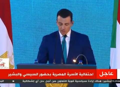 رامي رضوان يفتتح احتفالية الأسرة المصرية بأغنية لمحمد عبدالوهاب