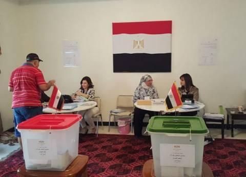 """""""النور"""" يخالف قرارات العليا للانتخابات ويشهر دعايته أمام لجان الإسكندرية"""