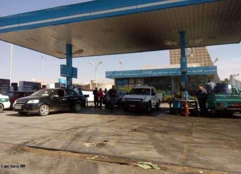 تشكيل لجان لمتابعة زيادة أسعار البنزين بمحطات الوقود في الوادي الجديد