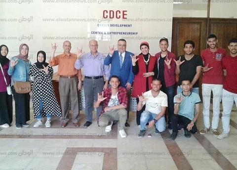 توفير أكثر من 600 وظيفة للطلاب بمركز التطوير الوظيفي بجامعة الإسكندرية