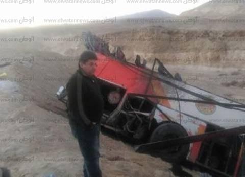 رفع حالة الطوارئ في معهد ناصر لاستقبال الإصابات الخطيرة بحادث المنيا