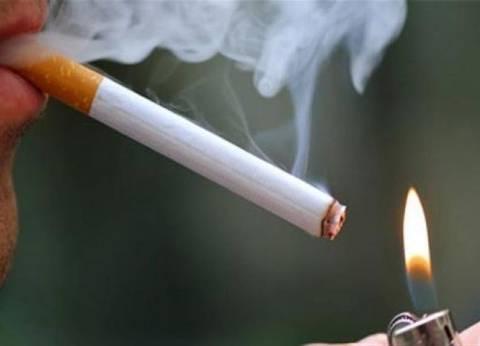 """""""الصحة"""" تحظر جميع أنواع الدعاية والإعلان عن التدخين وتنذر المخالفين"""