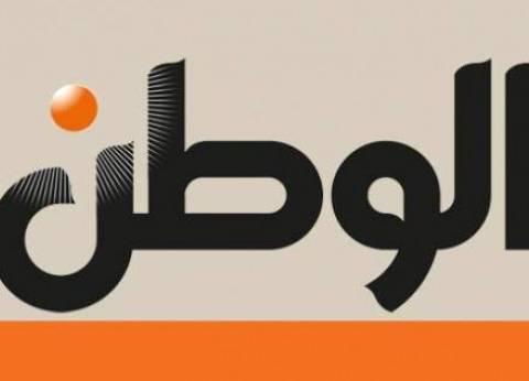 الحلقة السادسة والعشرون من مسابقة «الوطن» في رمضان.. فوازير جسم الإنسان