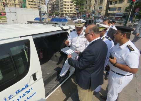 قسم الشرطة المتنقل.. أكثر من 2000 بلاغ فى العاصمة